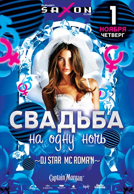 saxonclubnpgkiev_011118