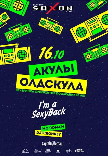 saxonclubnpgkiev_161018