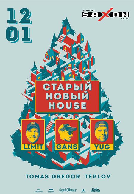saxonclubnpgkiev_120119