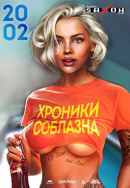 saxonclubnpgkiev_200219