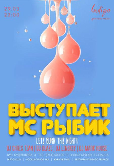 indigoprojectnpgkiev_290319