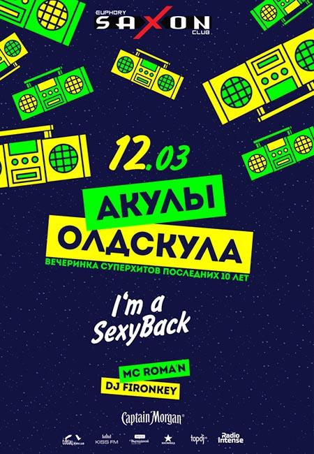 saxonnpgkiev_120319