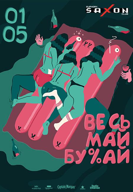 saxonclubnpgkiev_010519