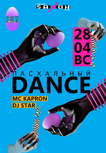saxonclubnpgkiev_280419