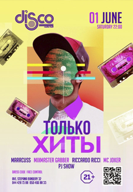 discoradiohallnpgkiev_010619