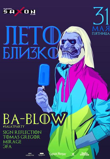 saxonclubnpgkiev_310519
