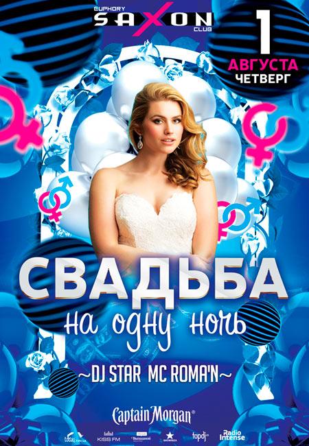 saxonnpgkiev_010819