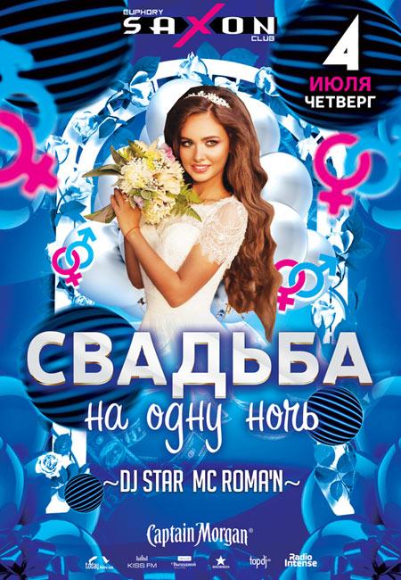 saxonnpgkiev_040719