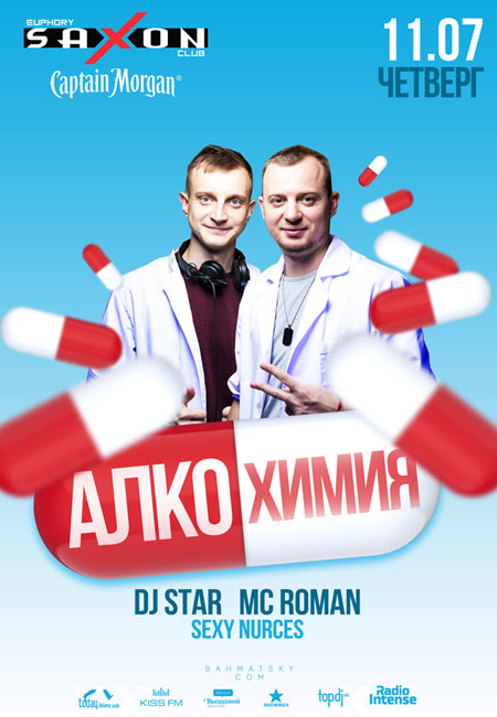 saxonnpgkiev_110719