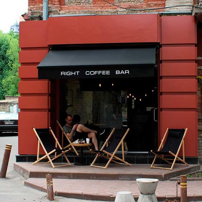 coffeenpgkiev_rightcoffeecbar2