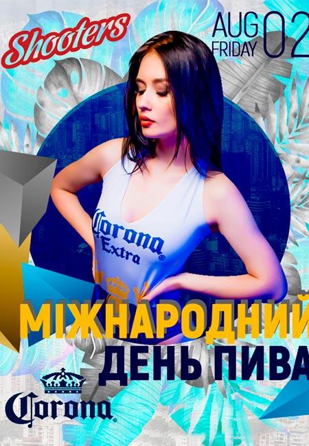 shootersnpgkiev_020819