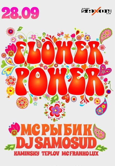 saaxonclubnpgkiev_280919