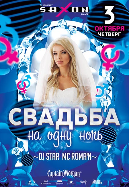 saxonclubnpgkiev_031019