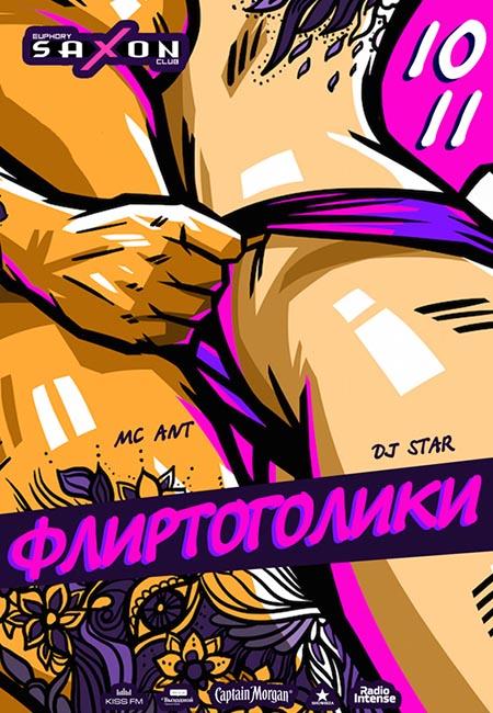 shootersnpgkiev_101119
