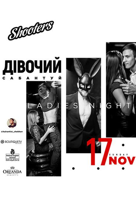 shootersnpgkiev_171119