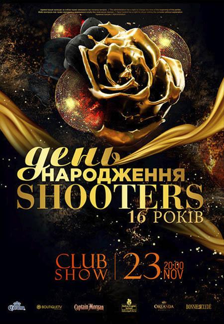 shootersnpgkiev_231119