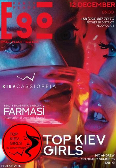 dfleurnpgkiev_121219