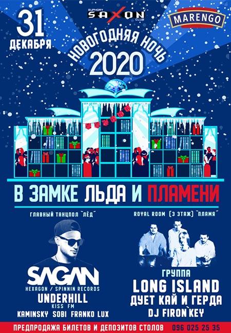 newyearsaxonnpgkiev_2020