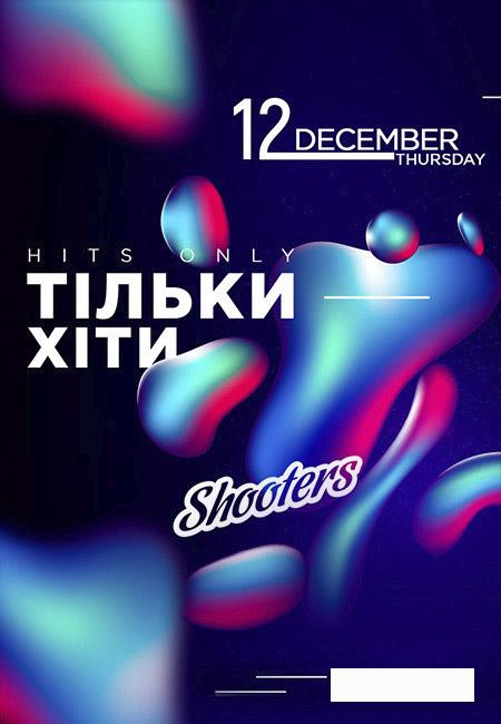 shootersnpgkiev_121219