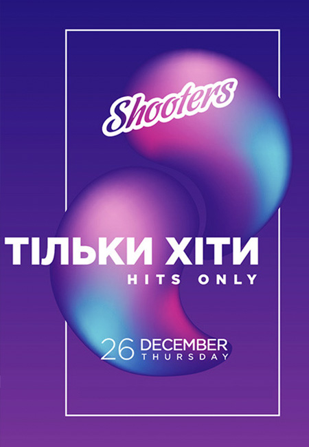 shootersnpgkiev_261219