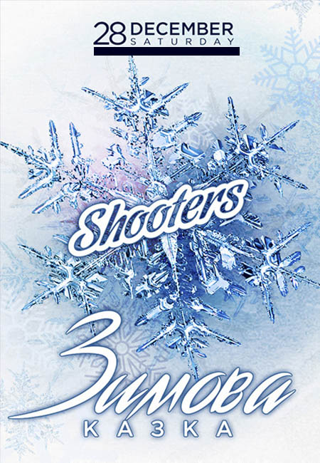 shootersnpgkiev_281219
